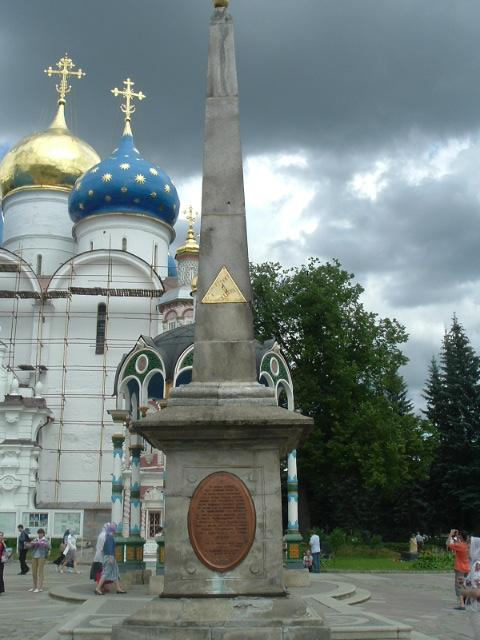 Кресты с полумесяцем на куполах храма в г. Загорске.