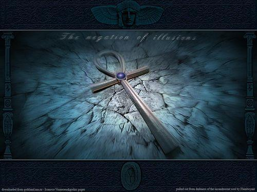 Древнеегипетский крест crux ansata, символизирующий фаллос