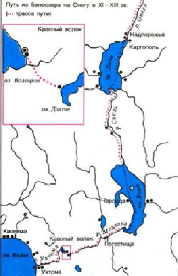 Схема водного пути Ухтома из